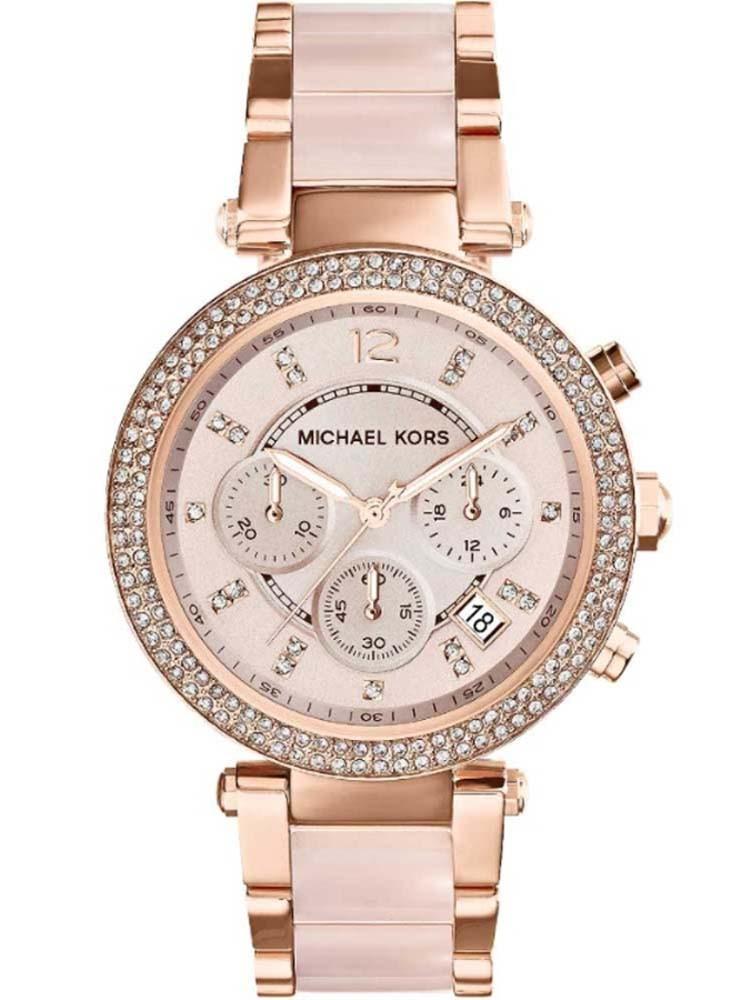 Michael Kors Ladies Blush Watch