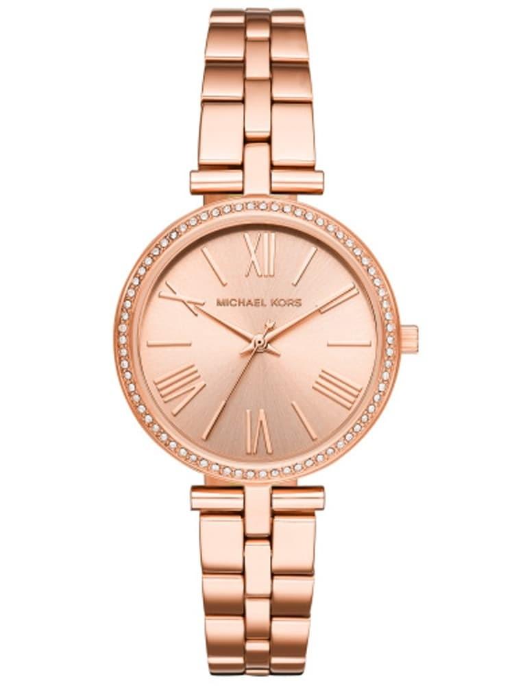 Michael Kors Ladies Maci Rose-Tone Narrow Bracelet Watch