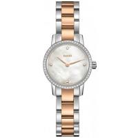 Rado Ladies Coupole Classic Diamonds Quartz Two Tone Bracelet Watch R22892942 XS
