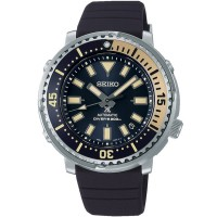 Seiko Mens Prospex Street Series Tuna Safari Edition Watch SRPF81K1