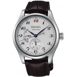Seiko Mens Presage Power Reserve Watch SPB041J1
