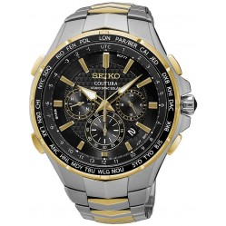 Seiko Coutura Solar Radio Controlled Two Tone Bracelet Watch SSG010P9