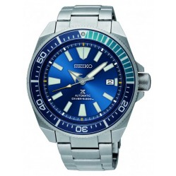 Seiko Prospex Limited Edition Samurai Watch SRPB09K1
