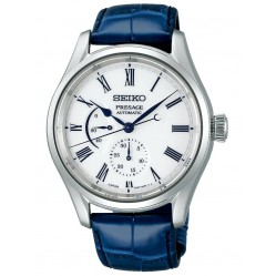Seiko Mens Limited Edition Presage Arita Watch SPB171J1