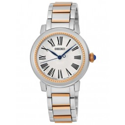 Seiko Discover More Two Tone Bracelet Watch SRZ448P1