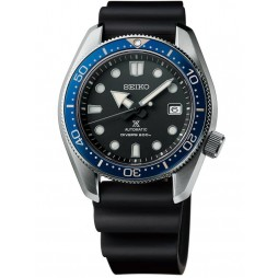 Seiko Prospex Divers Automatic Black Rubber Strap Watch SPB079J1