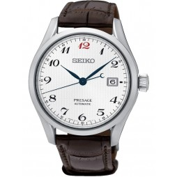Seiko Mens Presage Prestige Brown Crocodile Leather Strap Watch SPB067J1