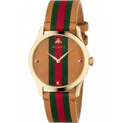 Gucci Mens G-Timeless Le Marche Des Merveilles Tan Leather Strap Watch YA1264077