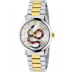 Gucci Mens G-Timeless Two Colour Snake Motif Bracelet Watch YA1264075
