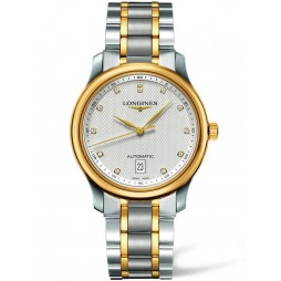 Longines Master Diamond Set Silver Dial Two Colour Bracelet Watch L26285777